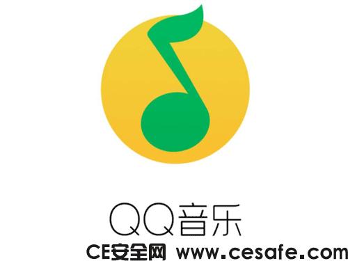 QQ音乐无损付费歌曲下载工具 2018.8.8最新版