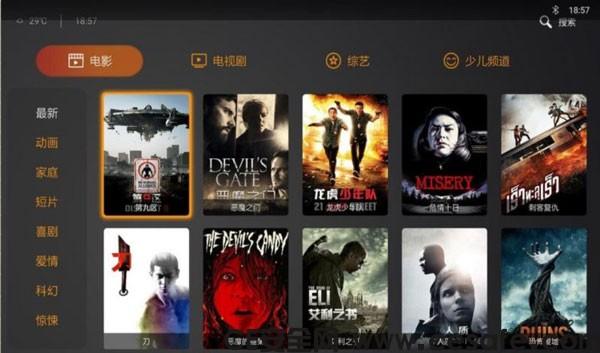星集视频TV版v2.2.0完美破解版 全网VIP会员视频免费观看