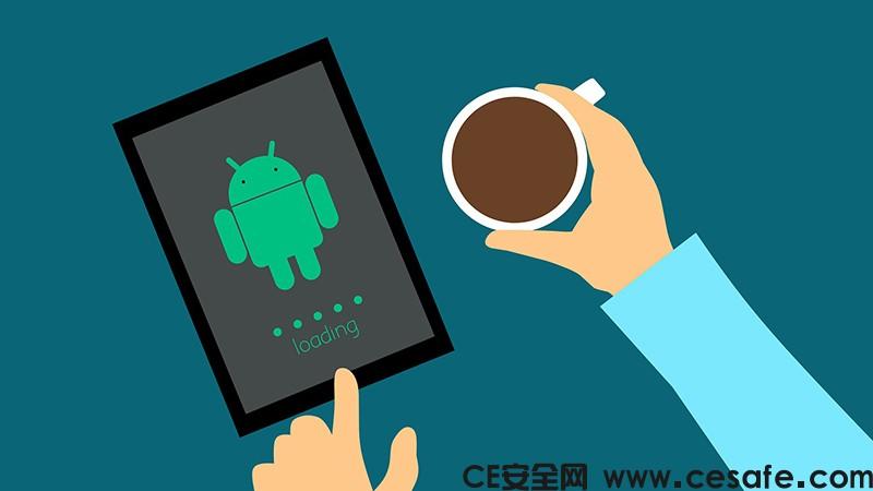 新手零基础Android逆向教程