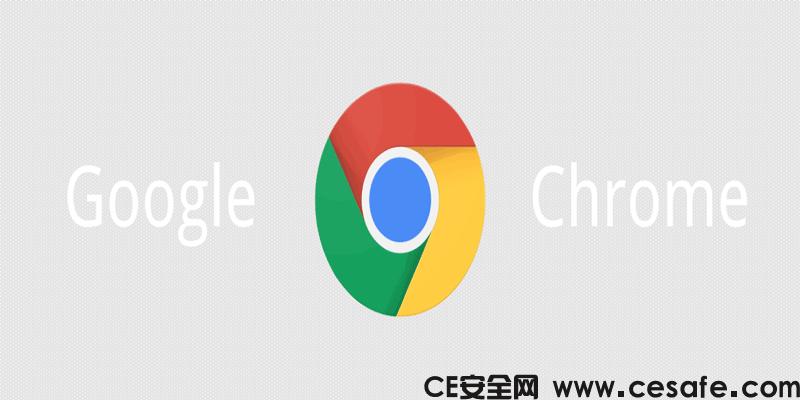 谷歌浏览器新功能