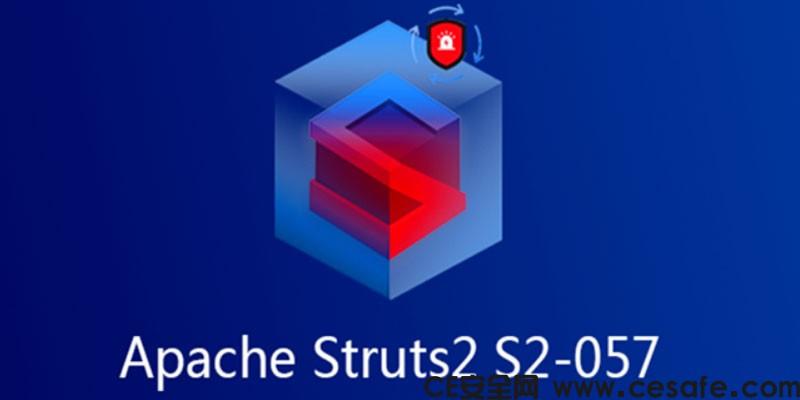 漏洞预警:Apache Struts2 S2-057远程代码执行漏洞