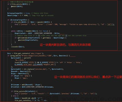 eyoucms(易优CMS)前台shell漏洞