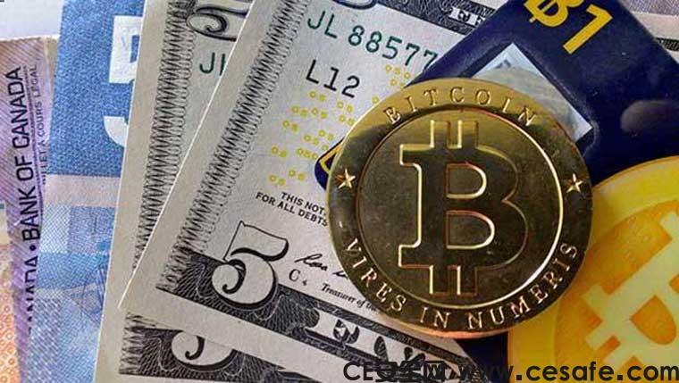 加密货币平台Atlas Quantum被黑客入侵 26万用户受到影响
