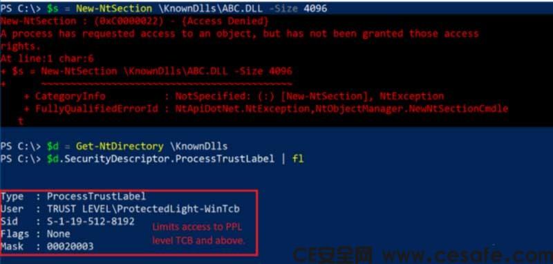 Windows提权技巧:利用任意对象目录创建进行本地提权
