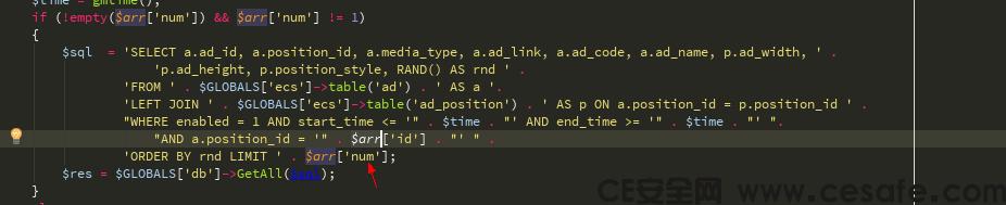 ecshop2.x SQL注入代码执行漏洞