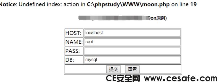Windows MySql提权多种技巧分享