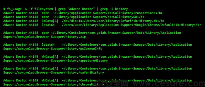 趋势科技应用程序在被捕获的用户数据被删除后从Mac App Store中删除