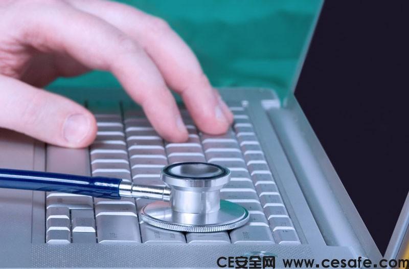 医疗行业网络安全基础建设保护建议