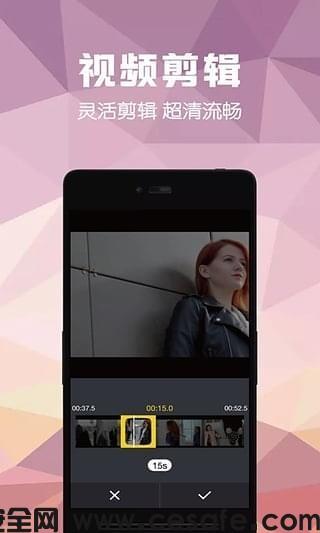 视频剪辑助手v1.7.0破解版 安卓手机视频剪辑工具