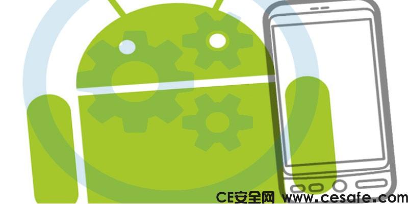 Google需要为流行设备提供2年的Android安全更新
