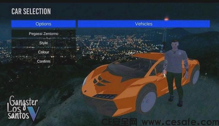 《GTA5:洛圣都》安卓修改解锁破解版