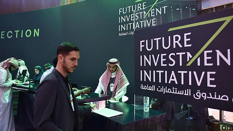沙特投资峰会主页被黑客篡改 服务器被攻击