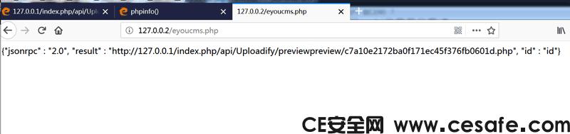 eyoucms getshell漏洞检测脚本