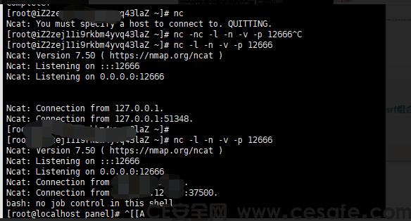 宝塔面板6.x版本GetShell 前台存储XSS+后台CSRF