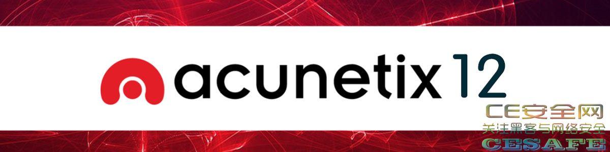 Acunetix Web Vulnerability Scanner 12 官方最新原版程序破解版补丁