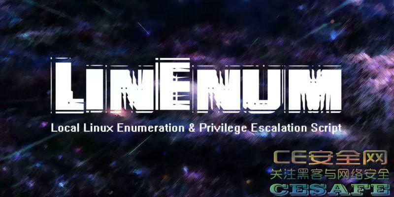Linux本地提权脚本LinEnum