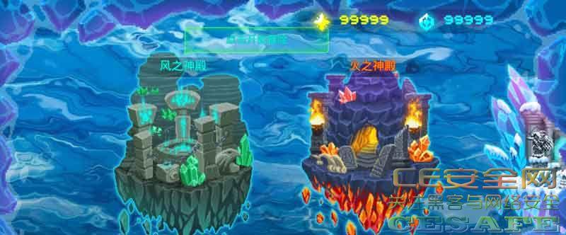 水晶战争游戏最新破解版