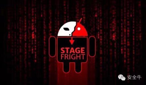有的漏洞可绕过加密危及过半的android设备