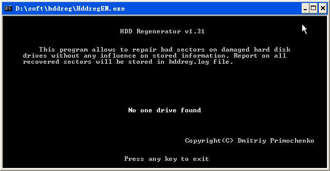 录音软件下载|录音软件Soft4Boost Any Audio Record v6.4.1.191免费官方版
