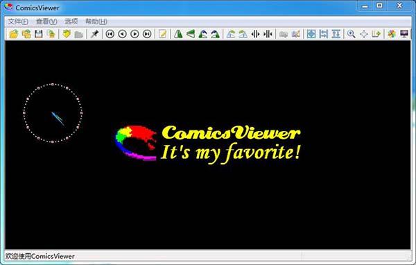 漫画浏览器下载|ComicsViewer(漫画浏览器)v3.11免费中文版