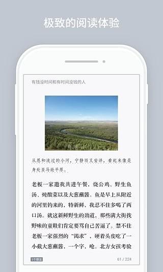 微信读书 v4.1.5安卓版【手机读书app下载】