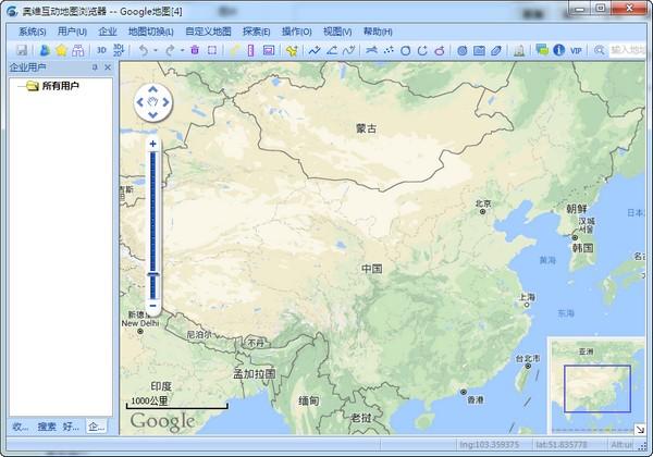 地图软件_奥维互动地图浏览器 v8.1.0电脑版32位 免费正式版