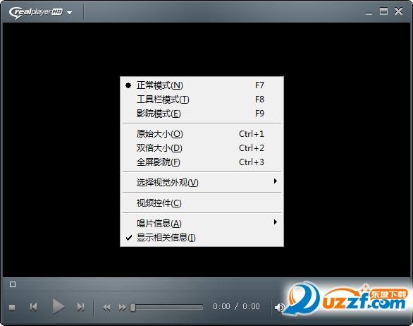 媒体播放器下载|RealPlayer 16.0.6.4免费PC版