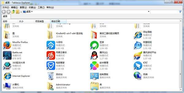 标签文件管理器_Tablacus Explorer v19.9.6中文版