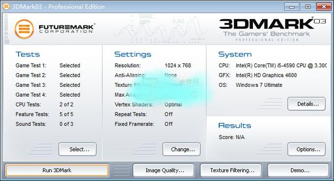 显卡测试软件3dmark03v3.6.2 免费版下载