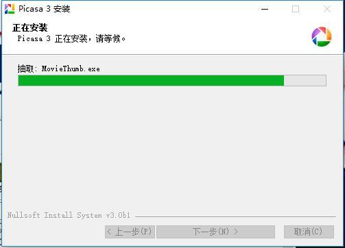 Picasa 3.9 中文版免费下载|Picasa 3.9正式版绿色下载