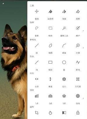 安卓高级绘画软件 Infinite Painter 6.3.53 中文免费版下载