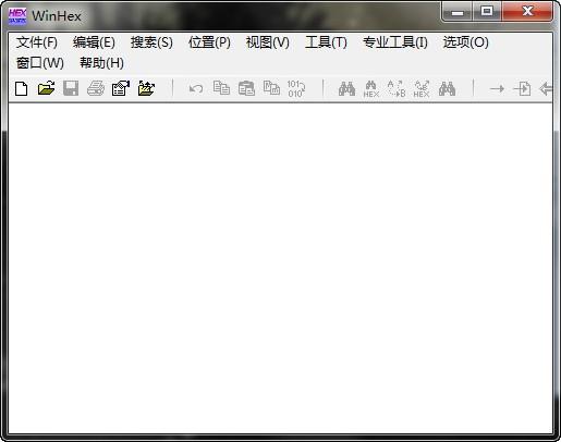 数据恢复WinHex v19.8SR7中文免费版