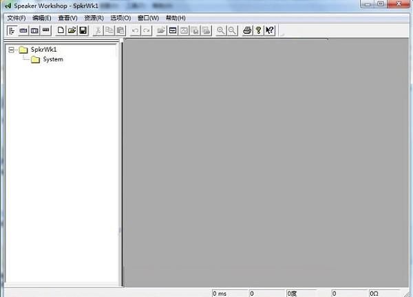 音箱测试工具_Speaker WorkShop v1.06最新官方版