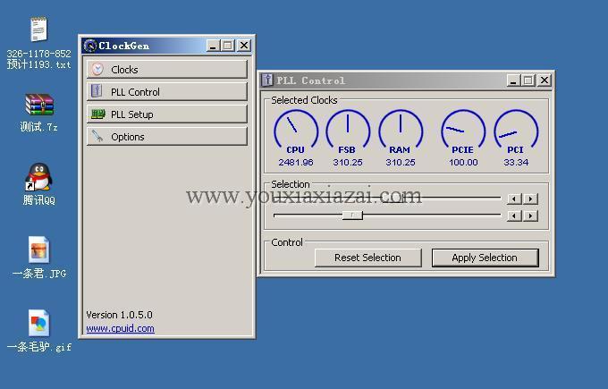 ClockGen超频工具下载|clockgenV1.0.5.3 汉化版下载