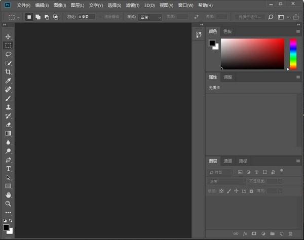 图像处理软件photoshop下载|Photoshop CS6 官方中文版x64/86