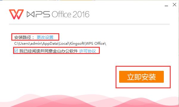 WPS Office 10.1.0.7224 官方版免费下载|WPS Office绿色完整版下载|WPS Office下载