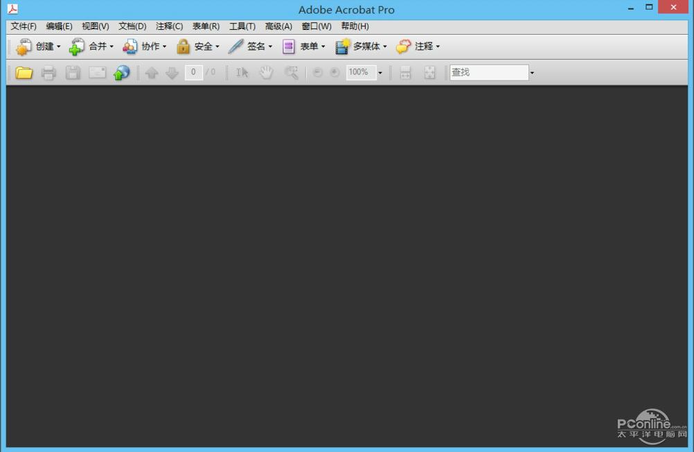 Adobe Acrobat 9 Pro 9.0 正式版|PDF编辑和阅读软件