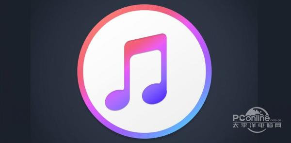 iTunes64位 12.10.2.3 中文版|数字媒体播放应用程序