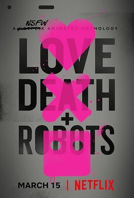 爱死亡和机器人 Love.Death.and.Robots第一季全集下载