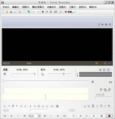 Total Recorder pro(录音工具)下载 V8.6.719 官方版安装使用教程