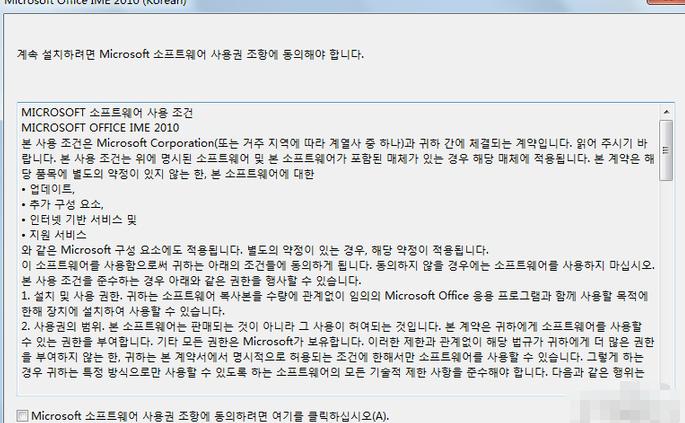 谷歌韩文输入法下载|韩文输入法官方下载|韩文输入法免费下载