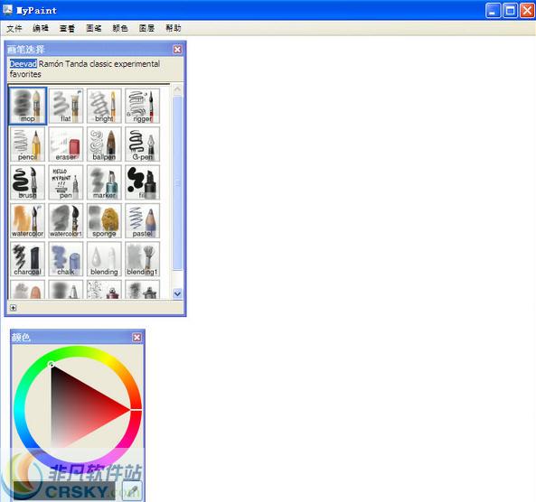 MyPaint免费下载|油画彩绘软件v2.0.0官方版