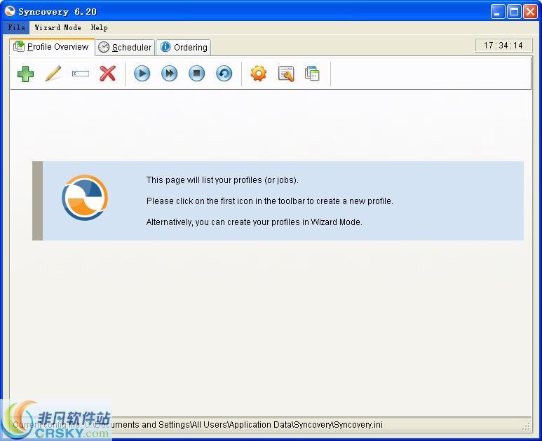 SynCovery下载|数据备份软件绿色版