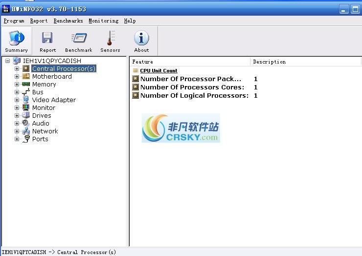 HWINFO32 v6.23下载|电脑硬件检测软件绿色版