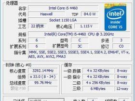 CPU-Z(64位)v1.91.0绿色中文版下载