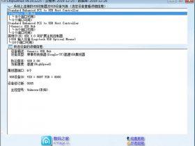 ChipGenius(芯片精灵)v4.19.1225绿色版下载