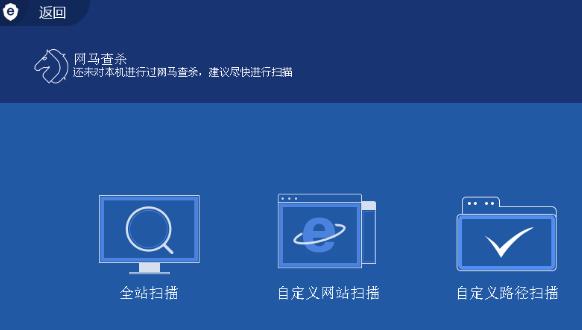主要网站安全检测工具,网站被挂马怎么办?