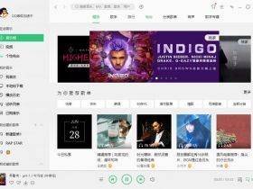 QQ音乐播放器免费版 v17.66.0官方版
